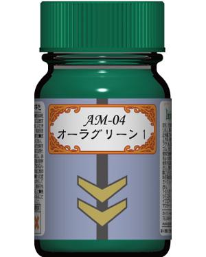 AM-04 オーラグリーン 1塗料(ガイアノーツ聖戦士ダンバイン カラーNo.27304)商品画像