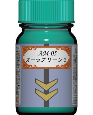 AM-05 オーラグリーン 2塗料(ガイアノーツ聖戦士ダンバイン カラーNo.27305)商品画像