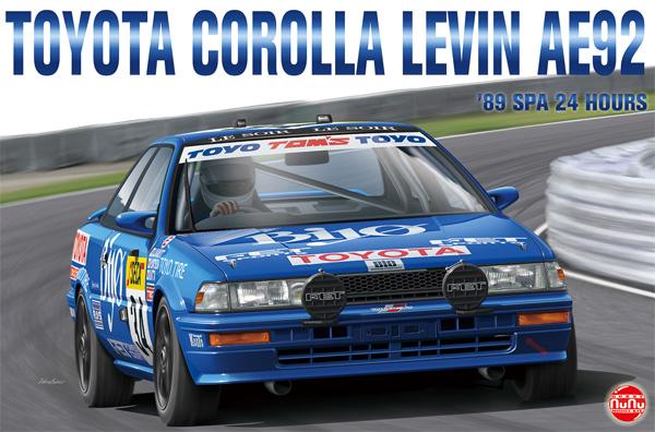 トヨタ カローラ レビン AE92 1989 スパ24時間レースプラモデル(NuNu1/24 レーシングシリーズNo.PN24016)商品画像