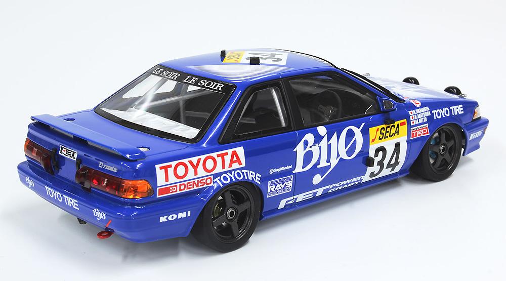 トヨタ カローラ レビン AE92 1989 スパ24時間レースプラモデル(NuNu1/24 レーシングシリーズNo.PN24016)商品画像_3