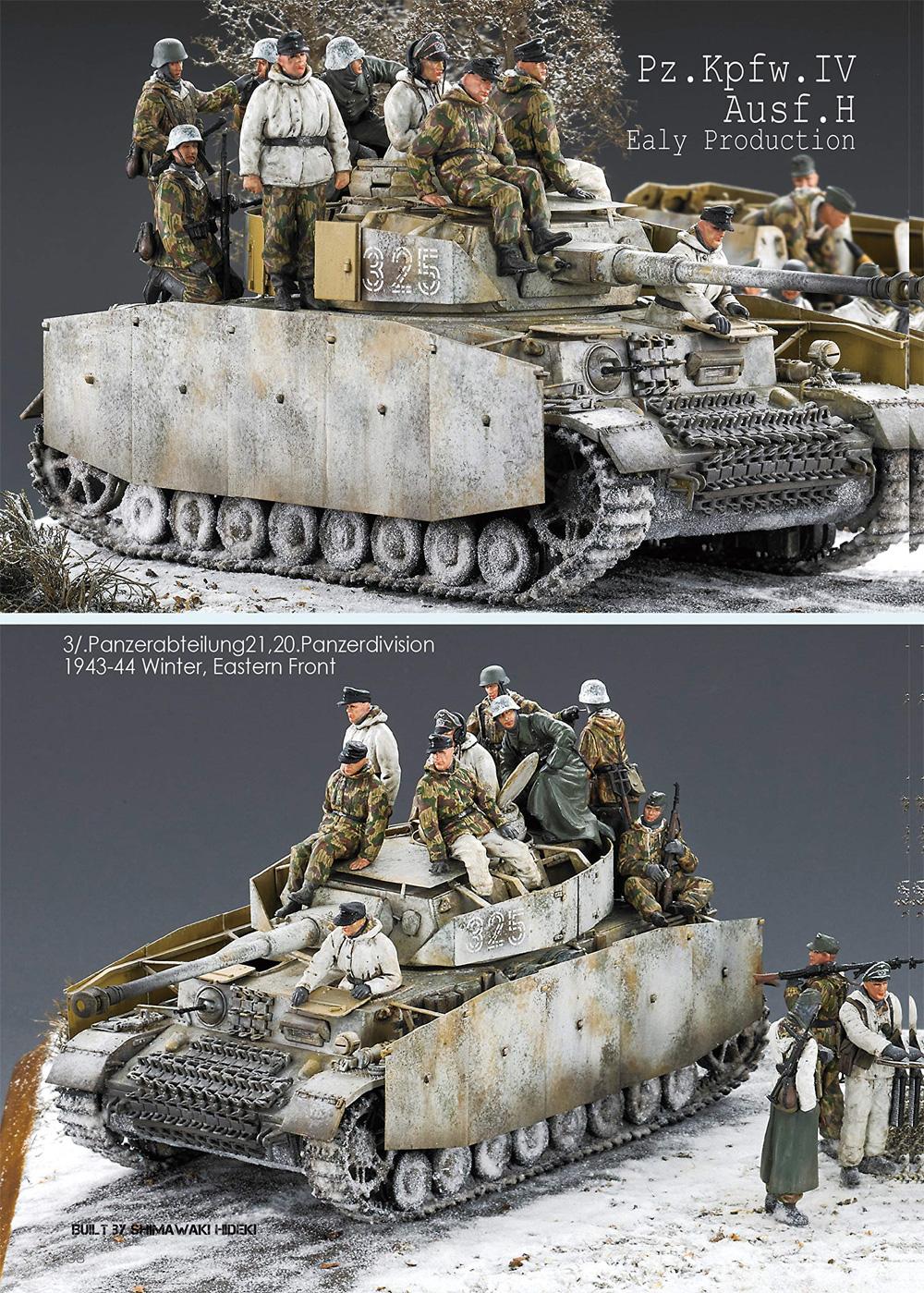 4号戦車の塗装とウェザリング 2 H-J型本(モデルアートタンクモデリングガイドNo.006)商品画像_3