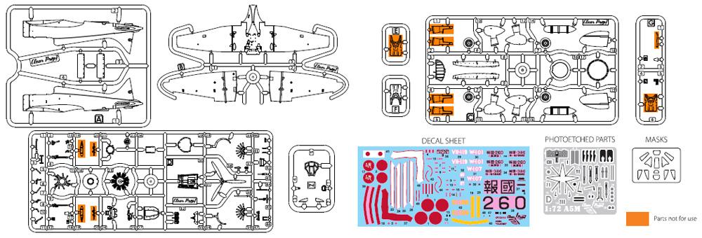 A5M4 96式4号艦上戦闘機プラモデル(クリアープロップ1/72 スケールモデルNo.CP72010)商品画像_1