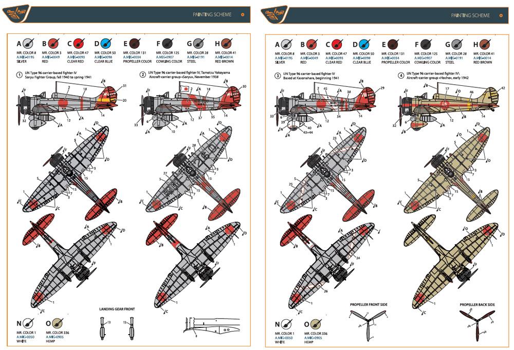 A5M4 96式4号艦上戦闘機プラモデル(クリアープロップ1/72 スケールモデルNo.CP72010)商品画像_2