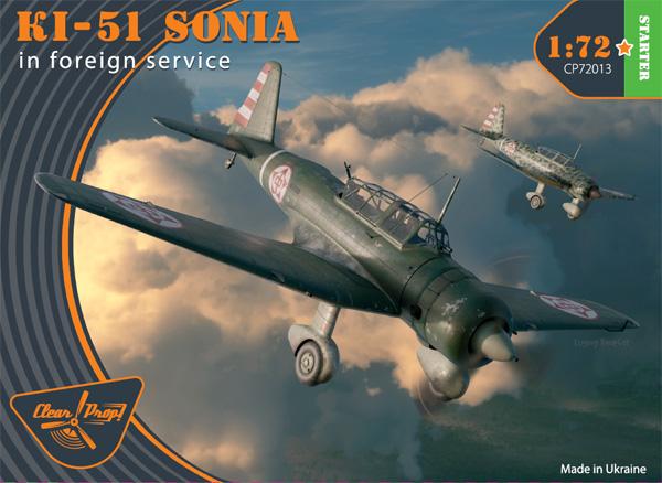 Ki-51 99式襲撃機 満洲国 & 戦後使用機プラモデル(クリアープロップ1/72 スケールモデルNo.CP72013)商品画像