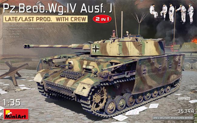 4号戦車J型 砲兵観測車 後期/最後期型 w/クルー 2in1プラモデル(ミニアート1/35 WW2 ミリタリーミニチュアNo.35344)商品画像