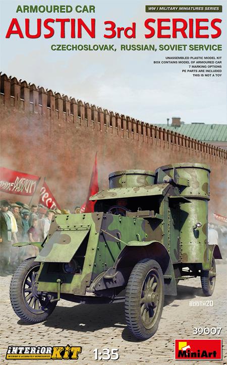 オースチン装甲車 3型 (チェコスロバキア・ロシア・ソビエト) インテリアキットプラモデル(ミニアートWW1 ミリタリーミニチュアNo.39007)商品画像