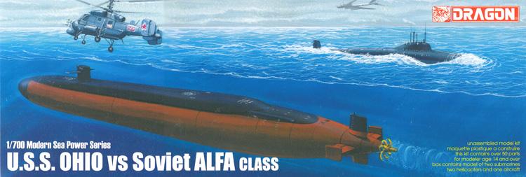 潜水艦 U.S.S. オハイオ vs ソビエト アルファ級 潜水艦プラモデル(ドラゴン1/700 Modern Sea Power SeriesNo.7002)商品画像
