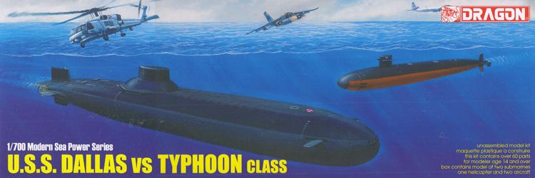潜水艦 U.S.S. ダラス vs タイフーン級 潜水艦プラモデル(ドラゴン1/700 Modern Sea Power SeriesNo.7001)商品画像