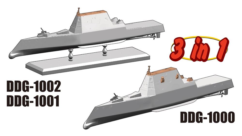 アメリカ海軍 ズムウォルト/マイケル・モンスーア/リンドン B. ジョンソン 3in1キットプラモデル(ドラゴン1/700 Modern Sea Power SeriesNo.7148)商品画像_3