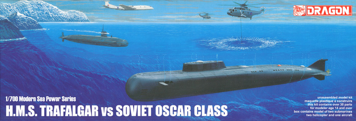H.M.S. 潜水艦 トラファルガー vs ソビエト 潜水艦 オスカー級プラモデル(ドラゴン1/700 Modern Sea Power SeriesNo.7004)商品画像