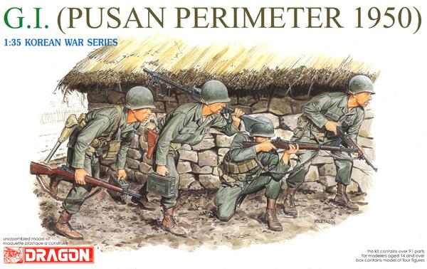 アメリカ軍 G.I. 朝鮮戦争 釜山軍事防衛境界線 1950プラモデル(ドラゴン1/35 Korean War SeriesNo.6808)商品画像