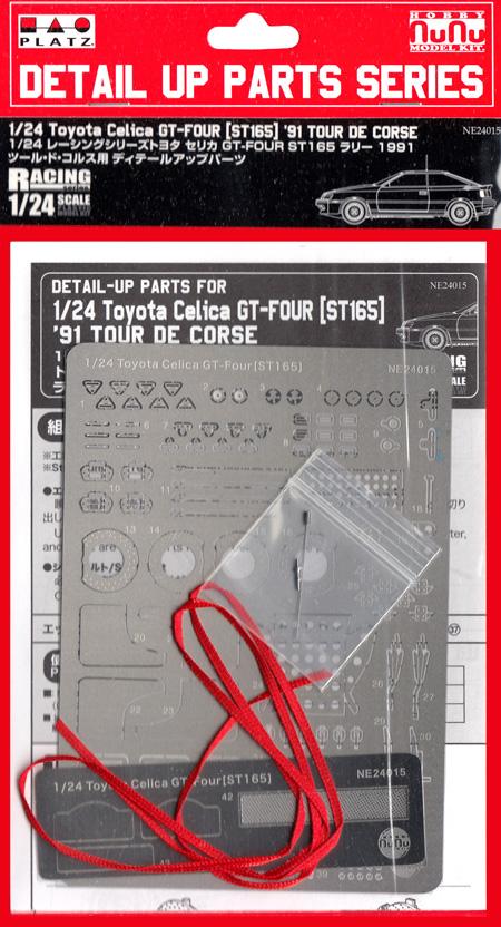 トヨタ セリカ GT-FOUR ST165 ラリー 1991 ツール・ド・コルス用 ディテールアップパーツエッチング(NuNuディテールアップパーツシリーズNo.NE24015)商品画像