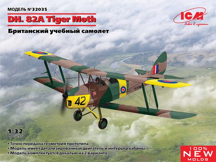 デ・ハビランド DH.82A タイガーモス イギリス練習機プラモデル(ICM1/32 エアクラフトNo.32035)商品画像