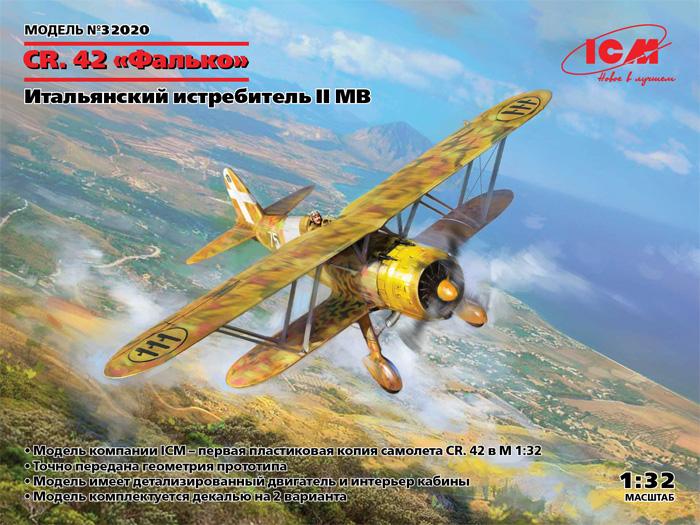 フィアット CR.42 ファルコ WW2 イタリア戦闘機プラモデル(ICM1/32 エアクラフトNo.32020)商品画像