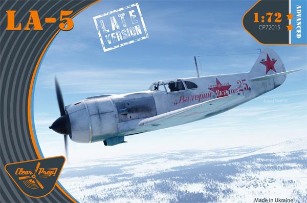 ラヴォーチキン La-5 戦闘機 後期型プラモデル(クリアープロップ1/72 スケールモデルNo.CP72015)商品画像
