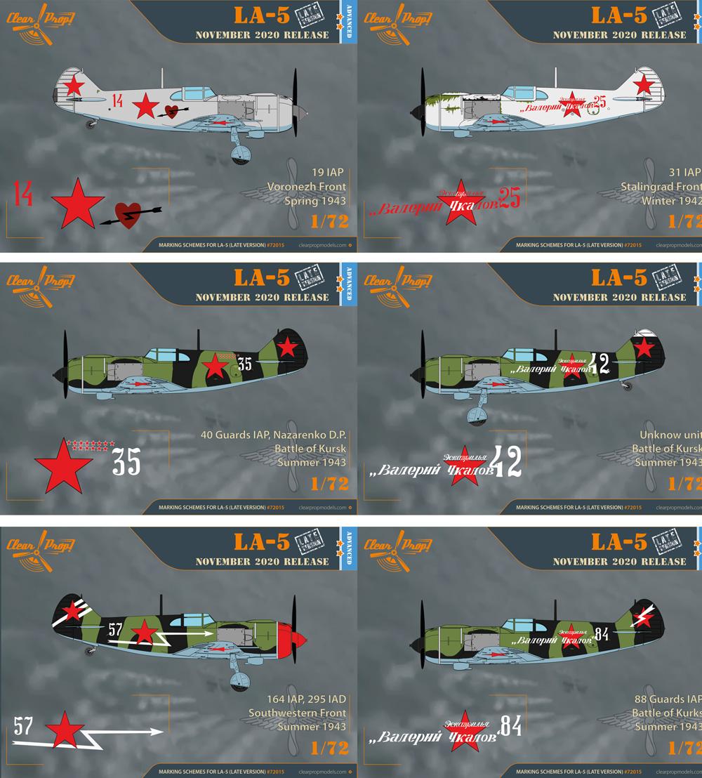ラヴォーチキン La-5 戦闘機 後期型プラモデル(クリアープロップ1/72 スケールモデルNo.CP72015)商品画像_1