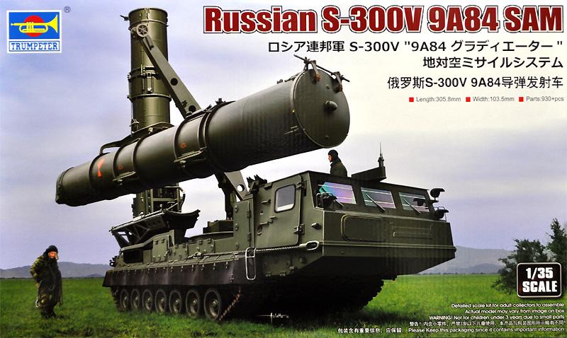ロシア連邦軍 S-300V 9A84 グラディエーター 地対空ミサイルシステムプラモデル(トランペッター1/35 AFVシリーズNo.09520)商品画像