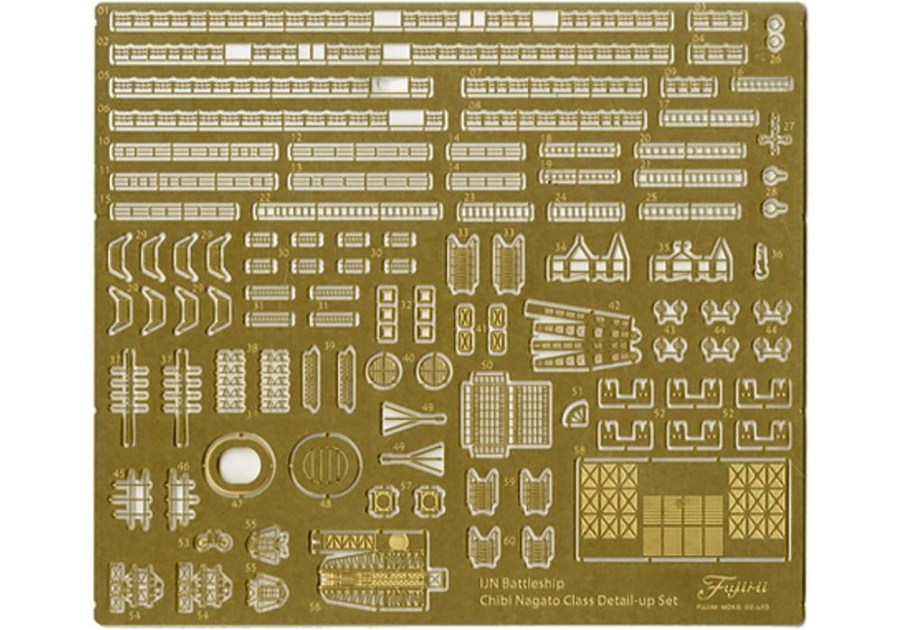 ちび丸艦隊 陸奥 特別仕様 エッチングパーツ付きプラモデル(フジミちび丸艦隊 シリーズNo.ちび丸-034EX-001)商品画像_1