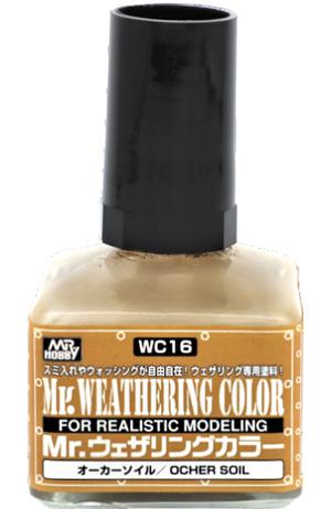 オーカーソイル塗料(GSIクレオスMr.ウェザリングカラーNo.WC016)商品画像