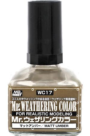 マットアンバー塗料(GSIクレオスMr.ウェザリングカラーNo.WC017)商品画像