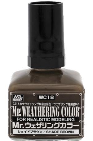 シェイドブラウン塗料(GSIクレオスMr.ウェザリングカラーNo.WC018)商品画像