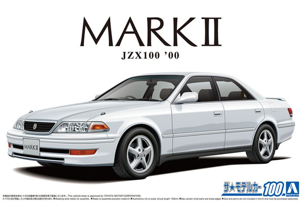 トヨタ JZX100 マーク 2 ツアラーV