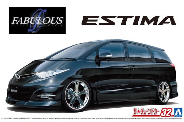 ファブレス ヴァリエス GSR50 エスティマ