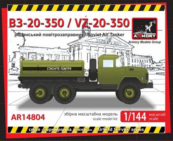 ソビエト エアタンカー VZ-20-350プラモデル(ARMORY1/144 エアクラフトNo.AR14804)商品画像