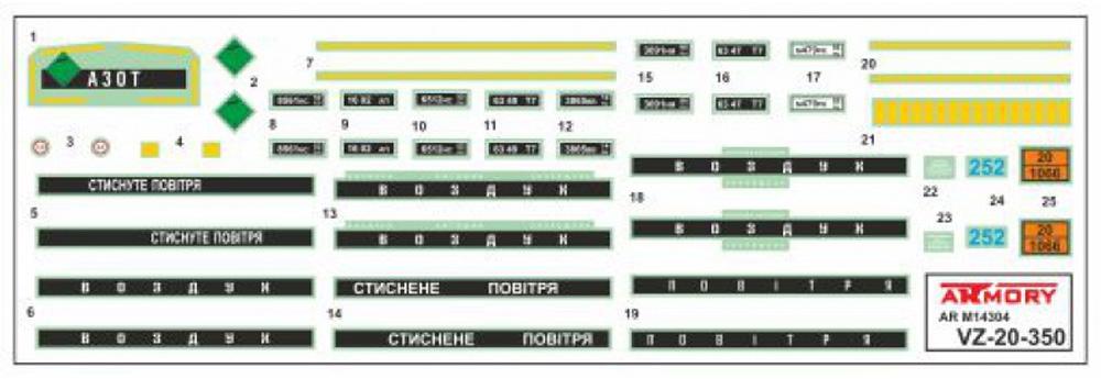 ソビエト エアタンカー VZ-20-350プラモデル(ARMORY1/144 エアクラフトNo.AR14804)商品画像_1