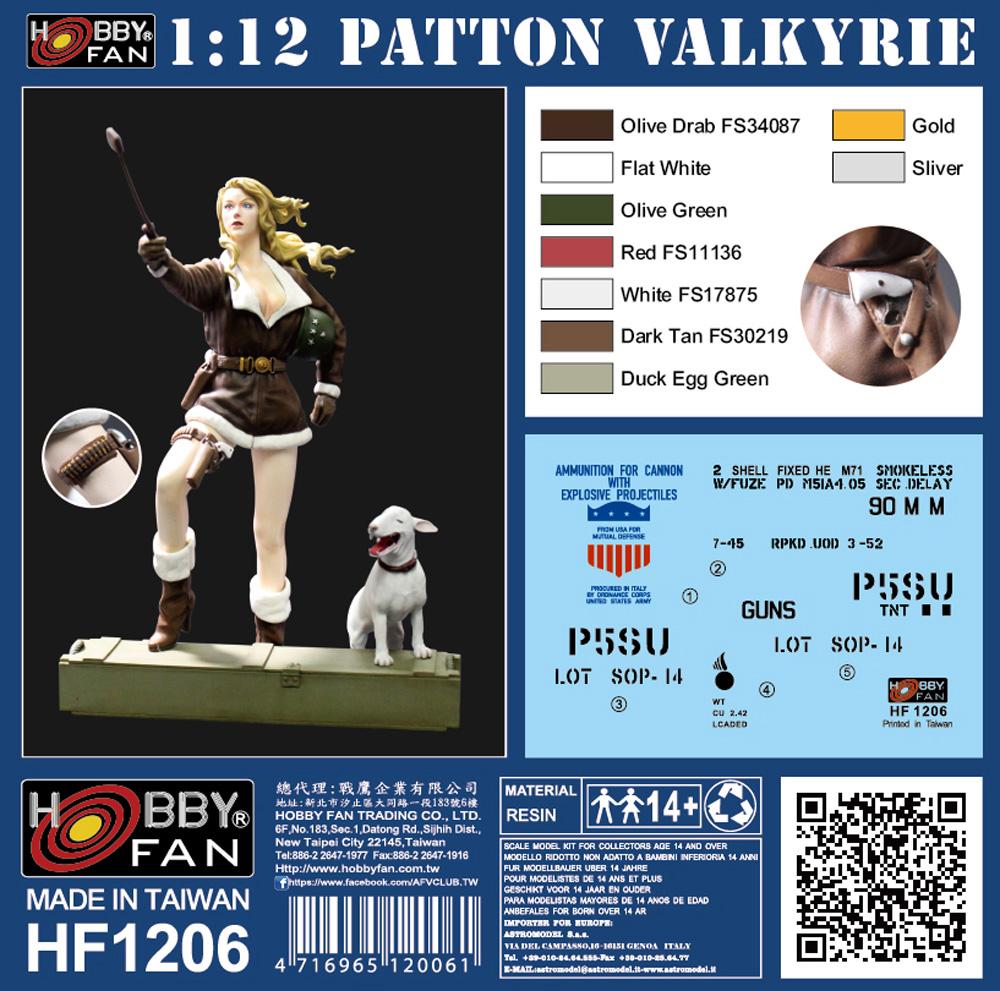 パットン バルキリーレジン(ホビーファンVALKYRIE SERIESNo.HF1206)商品画像_1
