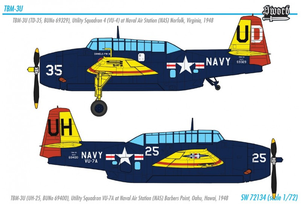 TBM-3U アベンジャー 標的曳航機プラモデル(ソード1/72 エアクラフト プラモデルNo.SW72134)商品画像_2