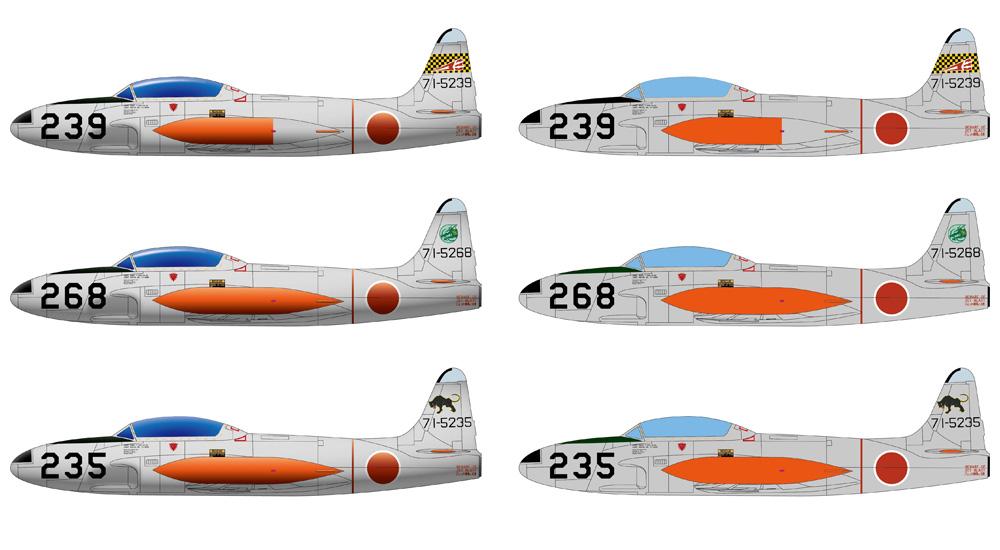 航空自衛隊 T-33A ジェット練習機プラモデル(モノクローム1/48 AIRCRAFT MODELNo.12284L)商品画像_1