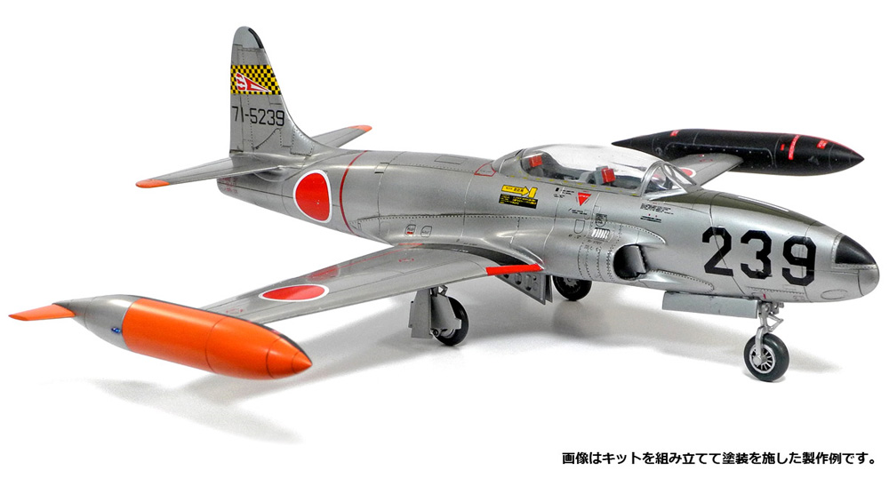 航空自衛隊 T-33A ジェット練習機プラモデル(モノクローム1/48 AIRCRAFT MODELNo.12284L)商品画像_2
