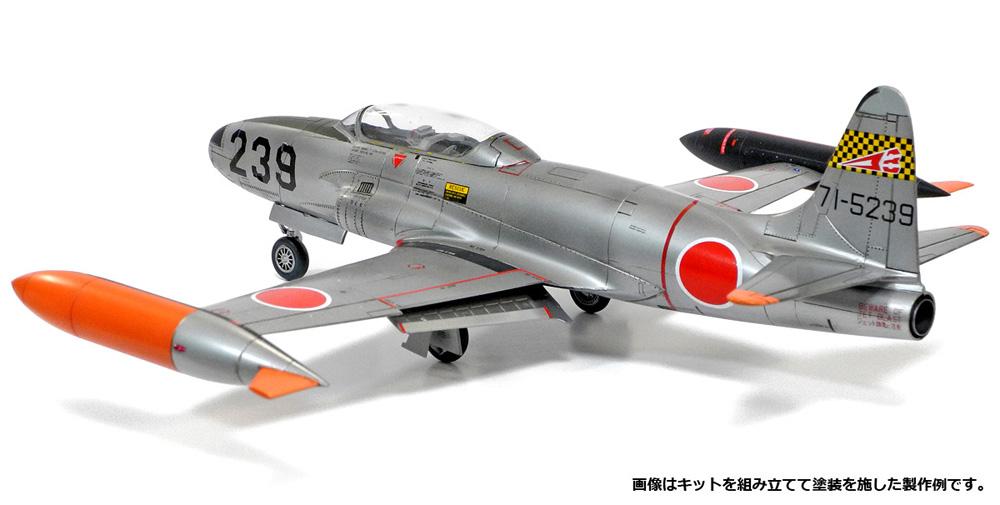 航空自衛隊 T-33A ジェット練習機プラモデル(モノクローム1/48 AIRCRAFT MODELNo.12284L)商品画像_3