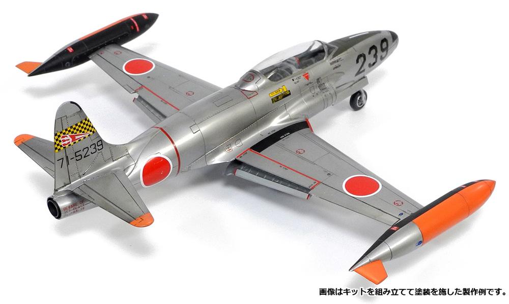 航空自衛隊 T-33A ジェット練習機プラモデル(モノクローム1/48 AIRCRAFT MODELNo.12284L)商品画像_4