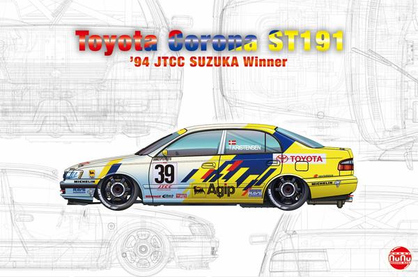 トヨタ コロナ ST191 1994 JTCC インターナショナル 鈴鹿500km ウィナープラモデル(NuNu1/24 レーシングシリーズNo.PN24020)商品画像