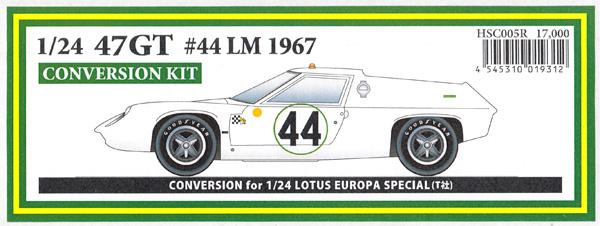 ロータス 47GT #44 ル・マン 1967トランスキット(HSCコンバージョンキットNo.HSC005R)商品画像