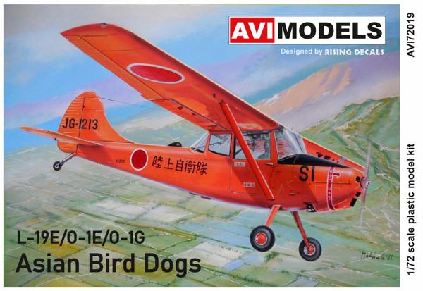 L-19E/O-1E/O-1G バードドッグ アジア上空プラモデル(AVIモデル1/72 エアクラフト プラモデルNo.AVI72019)商品画像