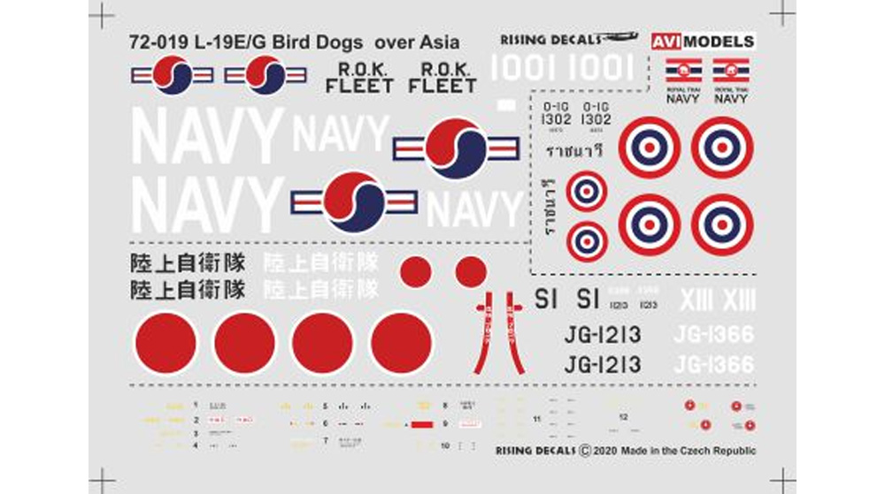 L-19E/O-1E/O-1G バードドッグ アジア上空プラモデル(AVIモデル1/72 エアクラフト プラモデルNo.AVI72019)商品画像_2