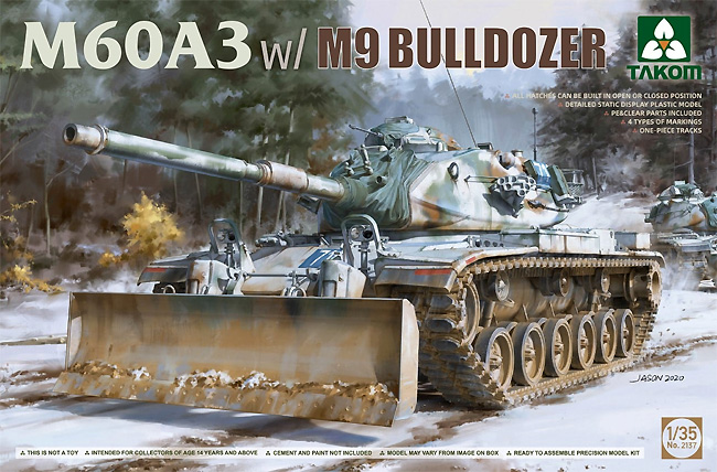 M60A3 w/M9 ドーザーブレードプラモデル(タコム1/35 ミリタリーNo.2137)商品画像