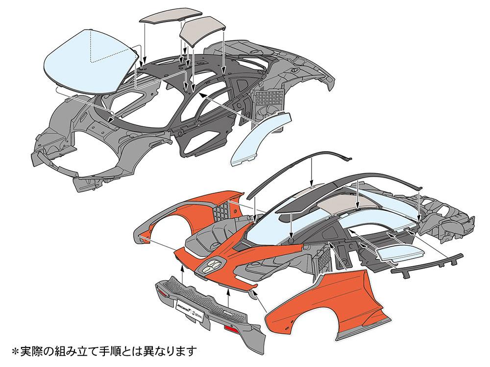 マクラーレン セナプラモデル(タミヤ1/24 スポーツカーシリーズNo.355)商品画像_2