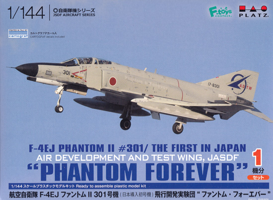 航空自衛隊 F-4EJ ファントム 2 301号機 日本導入初号機 飛行開発実験団 ファントム・フォーエバープラモデル(プラッツ1/144 自衛隊機シリーズNo.PF-034)商品画像