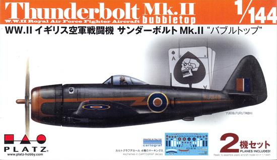 イギリス空軍 戦闘機 サンダーボルト Mk.2 バブルトッププラモデル(プラッツ1/144 プラスチックモデルキットNo.PDR-025)商品画像