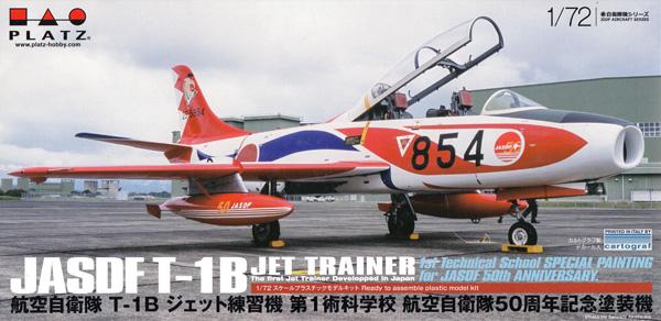 航空自衛隊 T-1B ジェット練習機 第1術科学校 航空自衛隊50周年記念塗装機プラモデル(プラッツ航空自衛隊機シリーズNo.AC-040)商品画像