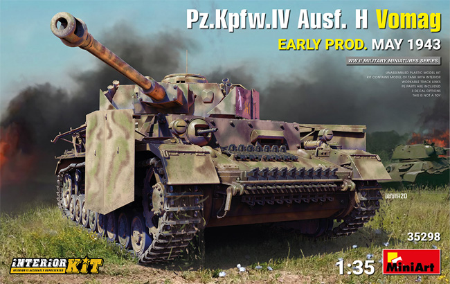 4号戦車H型 フォマーク社製 初期型 1943年5月 インテリアキットプラモデル(ミニアート1/35 WW2 ミリタリーミニチュアNo.35298)商品画像