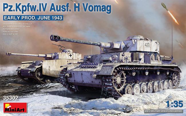 4号戦車H型 フォマーク社製 初期型 1943年6月プラモデル(ミニアート1/35 WW2 ミリタリーミニチュアNo.35302)商品画像