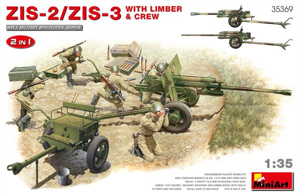 ZIS-2/ZIS-3 対戦車砲 w/リンバー & クループラモデル(ミニアート1/35 WW2 ミリタリーミニチュアNo.35369)商品画像