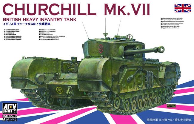 イギリス軍 チャーチル Mk.7 歩兵戦車プラモデル(AFV CLUB1/35 AFV シリーズNo.AF35324)商品画像
