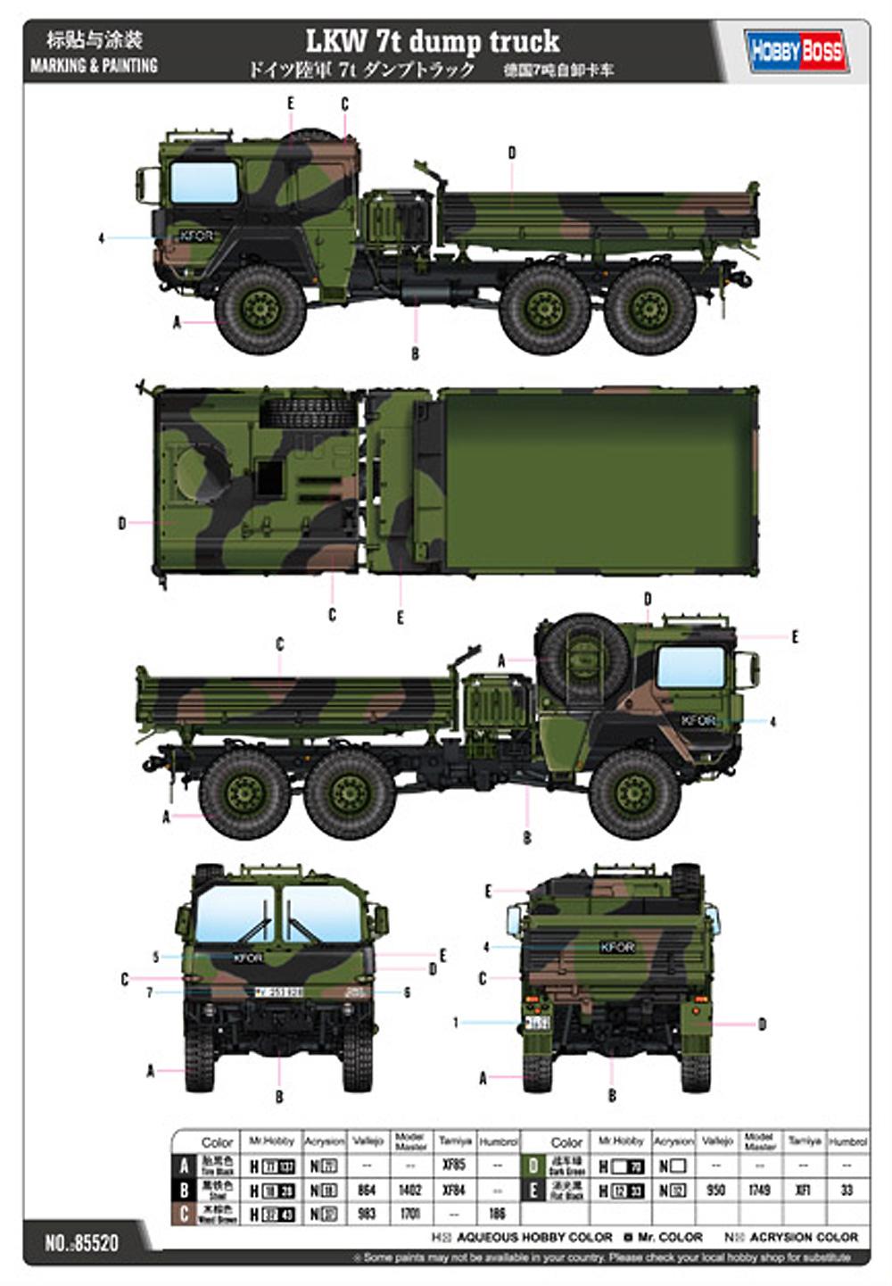 ドイツ陸軍 7t ダンプトラックプラモデル(ホビーボス1/35 ファイティングビークル シリーズNo.85520)商品画像_1