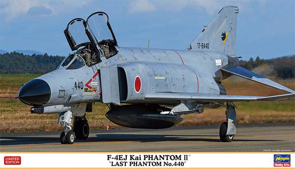 F-4EJ改 スーパーファントム ラストファントム 440号機 (シシマル)プラモデル(ハセガワ1/72 飛行機 限定生産No.02372)商品画像